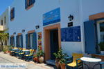 JustGreece.com Kapsali Kythira | Ionian Islands | Greece | Greece  Photo 80 - Foto van JustGreece.com