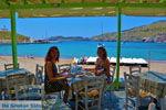 Kapsali Kythira | Ionian Islands | Greece | Greece  Photo 88 - Photo JustGreece.com