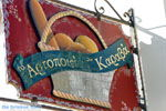 Karavas Kythira | Ionian Islands | Greece | Greece  Photo 33 - Photo JustGreece.com