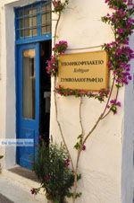 JustGreece.com Kythira town (Chora) | Greece | Greece  104 - Foto van JustGreece.com