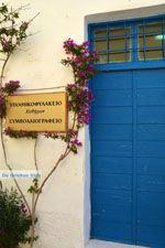 JustGreece.com Kythira town (Chora) | Greece | Greece  252 - Foto van JustGreece.com