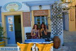 Kythira town (Chora) | Greece | Greece  265 - Photo JustGreece.com
