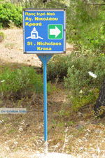 Agios Nikolaos Krassas near monastery Mirtidia | Kythira | Photo 21 - Photo JustGreece.com