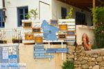 JustGreece.com Mitata Kythira | Ionian Islands | Greece | Greece  Photo 21 - Foto van JustGreece.com