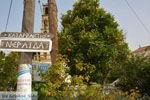 JustGreece.com Mylopotamos Kythira | Ionian Islands | Greece | Greece  Photo 70 - Foto van JustGreece.com