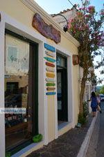 Potamos Kythira   Ionian Islands   Greece   Greece  Photo 34 - Photo JustGreece.com