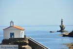 JustGreece.com Andros town (Chora) | Greece  | Photo 073 - Foto van JustGreece.com