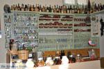JustGreece.com Andros town (Chora) | Greece  | Photo 142 - Foto van JustGreece.com
