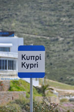 beach Kypri (Golden Beach) near Batsi | Island of Andros | Greece  Photo 009 - Photo JustGreece.com