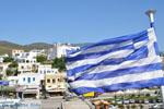 The harbour of Gavrio | Island of Andros | Greece  | Photo 35 - Photo JustGreece.com