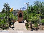 JustGreece.com Chappel near Volissos - Island of Chios - Foto van JustGreece.com