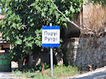 JustGreece.com Aankomst in Pyrgi - Island of Chios - Foto van JustGreece.com