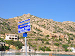 JustGreece.com Emborios, iets verder ligt Mavra Volia - Island of Chios - Foto van JustGreece.com