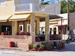 JustGreece.com Taverna Emborios - Island of Chios - Foto van JustGreece.com