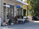 JustGreece.com Vistaverna Tsampos in Katarraktis - Island of Chios - Foto van JustGreece.com