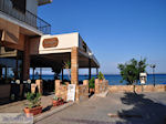 Karatzas apartments at the beach of Karfas - Island of Chios - Photo JustGreece.com