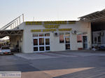 Homerus Airport Chios - Island of Chios - Photo JustGreece.com