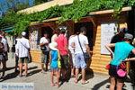 Achillion | Gastouri Corfu | Ionian Islands | Greece  - Photo 3 - Photo JustGreece.com