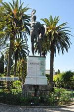 Achillion | Gastouri Corfu | Ionian Islands | Greece  - Photo 31 - Photo JustGreece.com