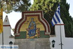 JustGreece.com Paleokastritsa (Palaiokastritsa) | Corfu | Ionian Islands | Greece  - Photo 14 - Foto van JustGreece.com