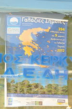 Glyfada (Glifada) | Corfu | Ionian Islands | Greece  - Photo 11 - Photo JustGreece.com