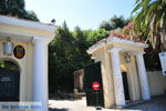 Mon Repos | Corfu | Ionian Islands | Greece  - Photo 2 - Photo JustGreece.com