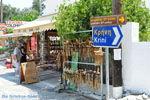 Makrades near Angelokastro | Corfu | Ionian Islands | Greece  - Photo 3 - Photo JustGreece.com