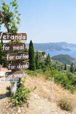 JustGreece.com The small village Lakones near Paleokastritsa Corfu | Ionian Islands | Greece  - Photo 9 - Foto van JustGreece.com