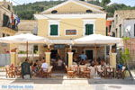 Gaios | Island of Paxos (Paxi) near Corfu | Ionian Islands | Greece  | Photo 087 - Photo JustGreece.com