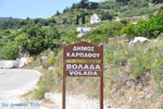 JustGreece.com Volada | Karpathos island | Dodecanese | Greece  Photo 002 - Foto van JustGreece.com