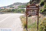 JustGreece.com Othos | Karpathos island | Dodecanese | Greece  Photo 003 - Foto van JustGreece.com