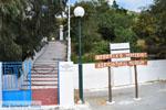 JustGreece.com Agrarisch museum Pyles | Karpathos island | Dodecanese | Greece  - Foto van JustGreece.com