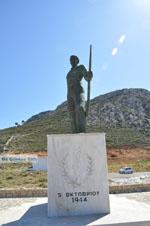 Menetes | Karpathos island | Dodecanese | Greece  Photo 014 - Photo JustGreece.com