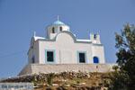 Chappel near Aperi | Karpathos island | Dodecanese | Greece  - Photo JustGreece.com