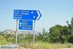 JustGreece.com Naar Kyra Panagia, Katodio, Spoa of Myrtonas? | Island of Karpathos - Foto van JustGreece.com