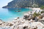 Apela Beach (Apella) | Karpathos island | Dodecanese | Greece  Photo 011 - Photo JustGreece.com