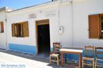 JustGreece.com Spoa | Karpathos island | Dodecanese | Greece  Photo 016 - Foto van JustGreece.com