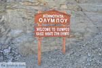 nature onderweg to Olympos   Island of Karpathos Photo 002 - Photo JustGreece.com