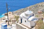 Olympos | Karpathos island | Dodecanese | Greece  Photo 065 - Photo JustGreece.com