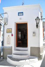 Kafeneion in Olympos | Karpathos | Greece  Photo 001 - Photo JustGreece.com