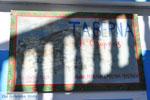 Taverna restaurant Olympos | Karpathos | Greece  Photo 3 - Photo JustGreece.com