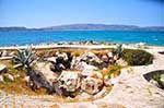 JustGreece.com Argostoli Katavothres - Cephalonia (Kefalonia) - Photo 27 - Foto van JustGreece.com