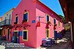 Fiskardo - Cephalonia (Kefalonia) - Photo 78 - Photo JustGreece.com