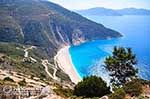 Myrtos beach - Cephalonia (Kefalonia) - Photo 150 - Photo JustGreece.com