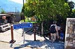 Drogarati grot - Cephalonia (Kefalonia) - Photo 164 - Photo JustGreece.com