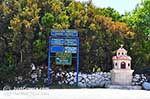Robola wijnstreek - Cephalonia (Kefalonia) - Photo 264 - Photo JustGreece.com