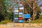 JustGreece.com Svoronata - Cephalonia (Kefalonia) - Photo 332 - Foto van JustGreece.com