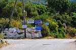 Lourdas - Lourdata - Cephalonia (Kefalonia) - Photo 351 - Photo JustGreece.com