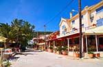 Katelios and de Katelios bay - Cephalonia (Kefalonia) - Photo 373 - Photo JustGreece.com