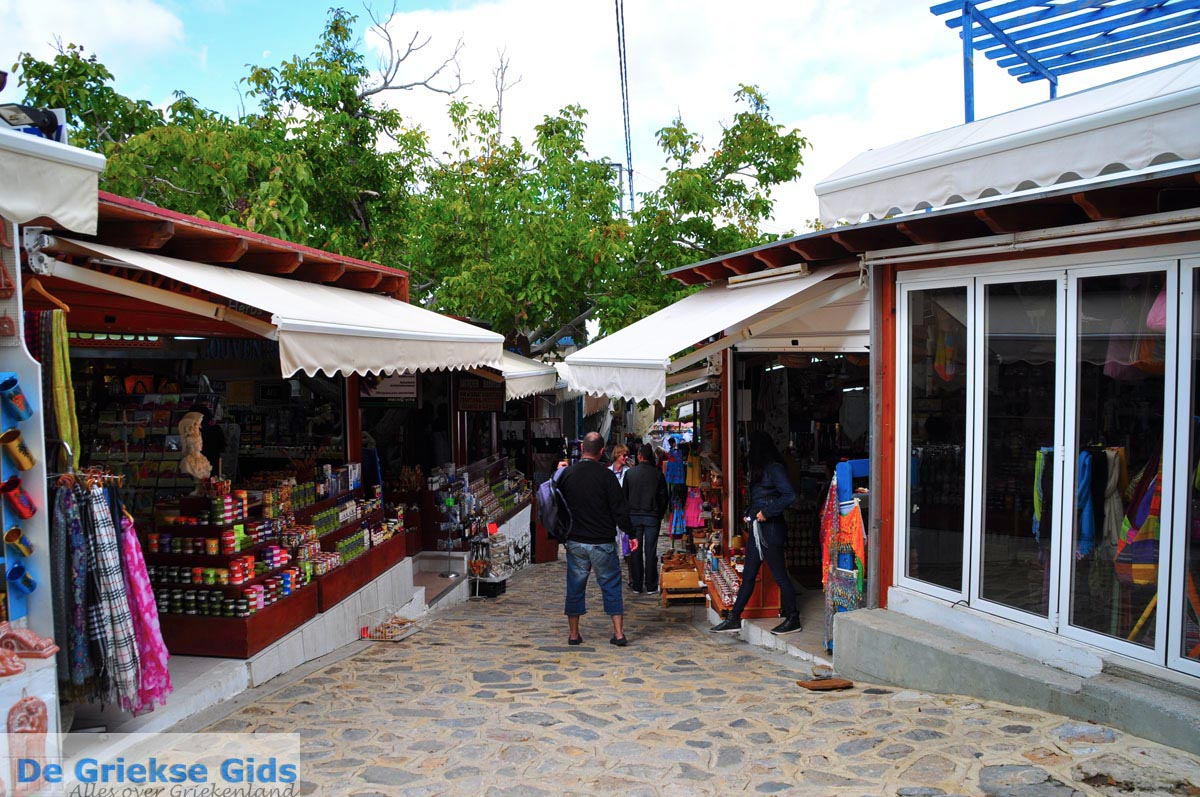 Gallery images and information kos greece nightlife -  Zia Bergvillagekos Greece Photo 3 Photo Justgreece Com